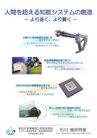 pamphlet jpg